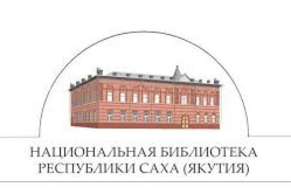 -пушкина-1.jpg